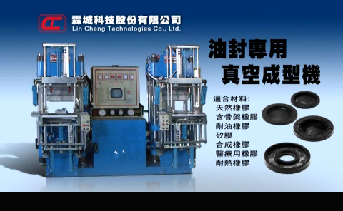 Lincheng Oil Seal Vacuum Molding Machine