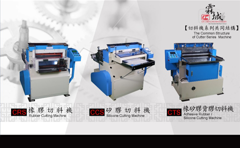 Lin Cheng-Cutting Machine Series