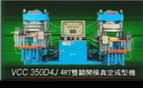 Lincheng 4RT Mold-Open Vacuum Molding Machine